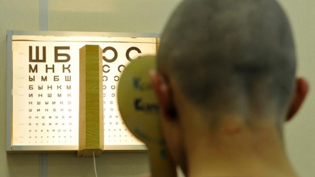 Проверка зрения на медкомиссии