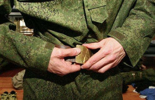 Форма для службы в армии