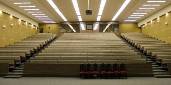 Аудитория для занятий в ВУЗе