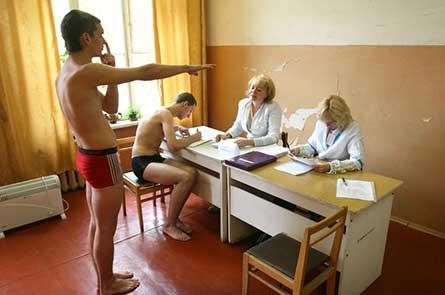 Медицинский осмотр в военкомате