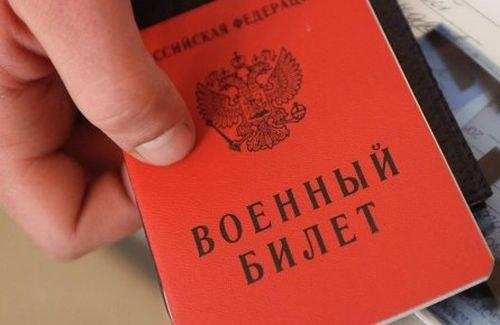 Статья 17 б в военном билете