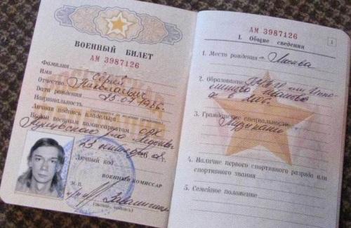 Фото на военный билет