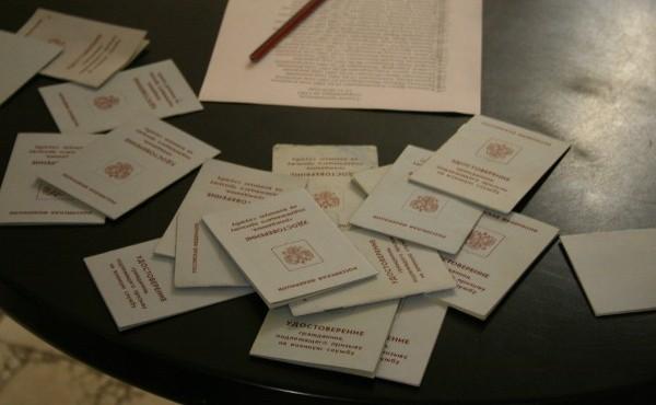 Выдача приписного удостоверения