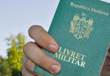 Военник Республики Молдова