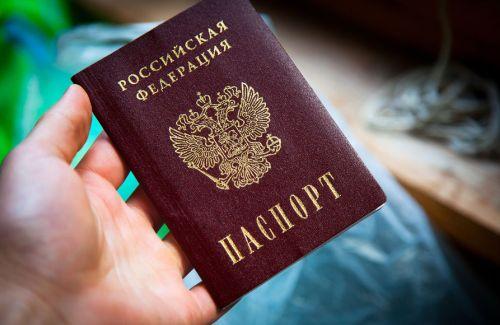 Нужен ли военный билет при замене паспорта в 45 лет
