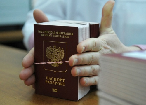 Новые паспорта