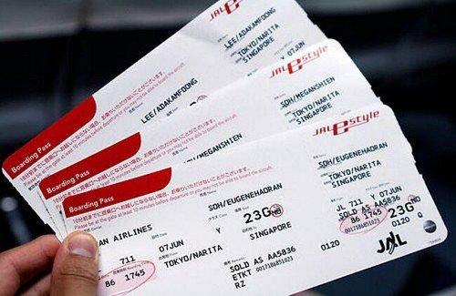 Купить авиабилет по военномму билету билеты на самолет в индию 2009-2010 год