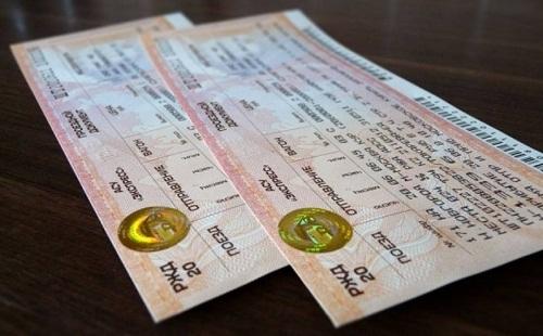 Оригинальные билеты от РЖД