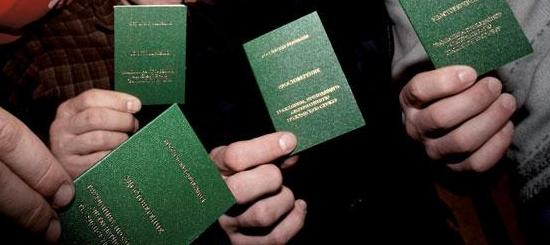 Зеленые билеты альтернативщиков