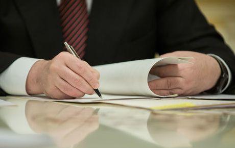 Процедура подписания документа