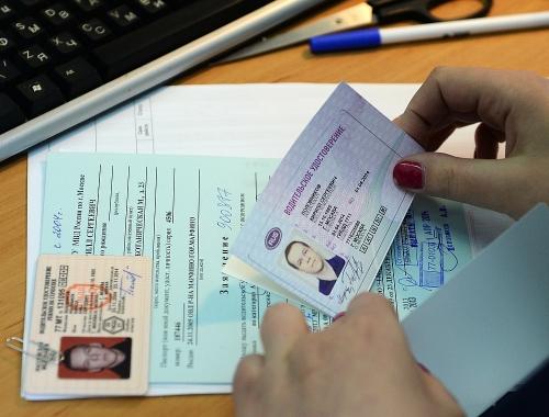 Оформление водительских прав