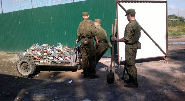 Уборка военной части