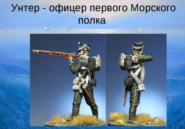 Солдат петровских времен