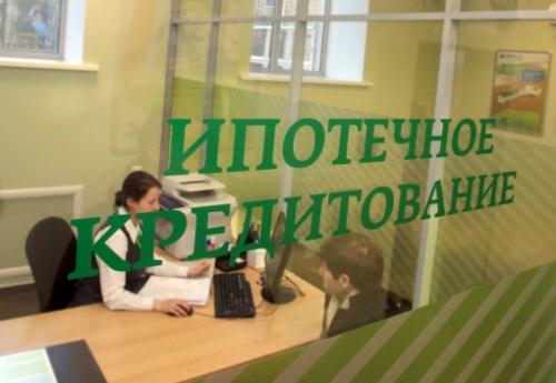 Банк предоставляет свои услуги