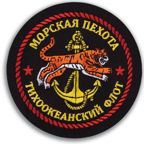 Нашивка на форму моряка