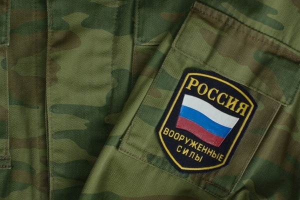 Военная форма солдата РФ