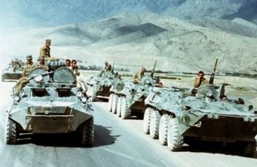 Льготы участникам боевых действий в Афганистане