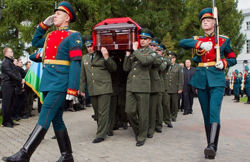 Пенсия по случаю потери кормильца военнослужащего