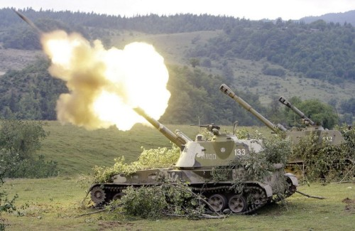 Военная артиллерия