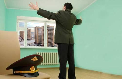 Подводные камни военной ипотеки