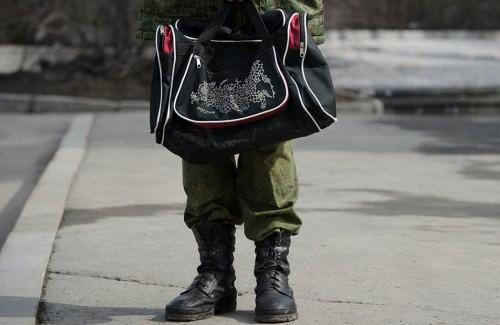 Изображение - Как военнослужащему правильно написать рапорт на отпуск raport-na-otpusk-01