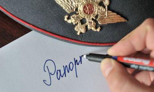 Изображение - Как военнослужащему правильно написать рапорт на отпуск raport-na-otpusk-02