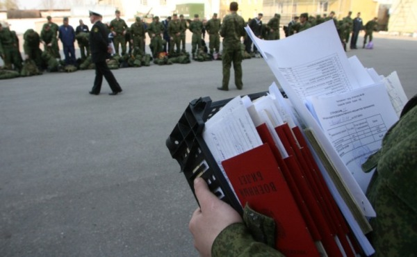 Выдача военных билетов