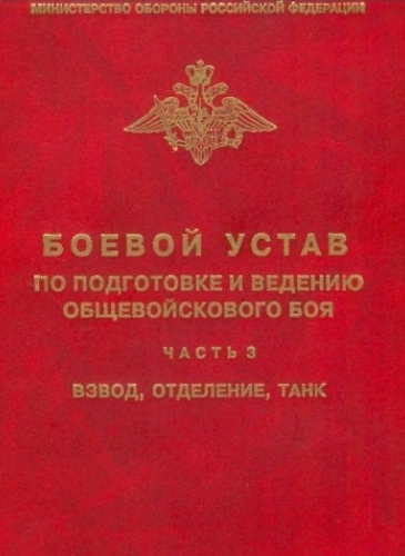 3 часть книги
