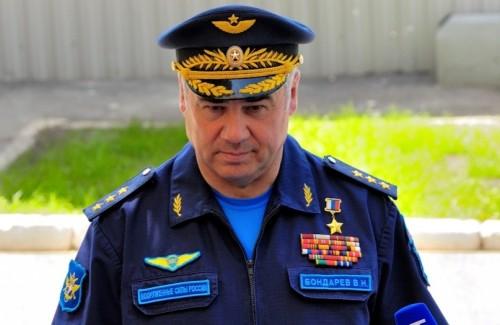Бондарев ВН ГК ВКС РФ