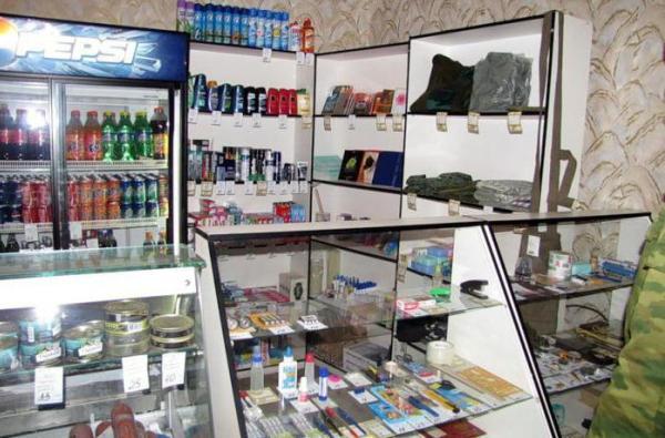 Ассортимент войскового магазина