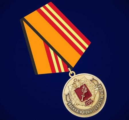 Медаль к празднованию 100-летия