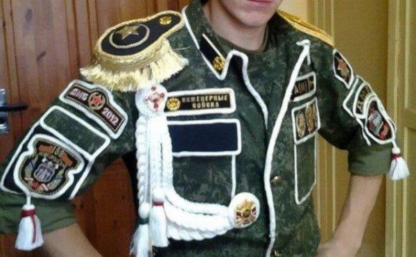 Украшенная военная форма