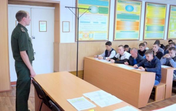 Инструктаж потенциальных призывников в школе