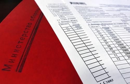 Расчетный листок военнослужащего по личному номеру