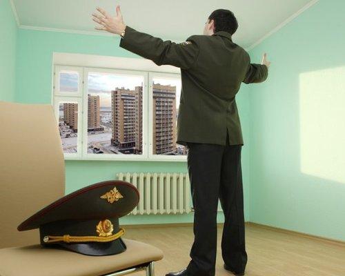 Собственность военнослужащего