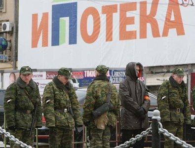 Солдаты ВС РФ