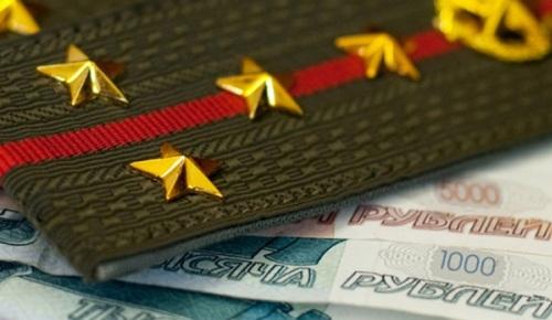 Деньги для военного