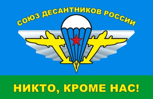 Флаг патриотического клуба