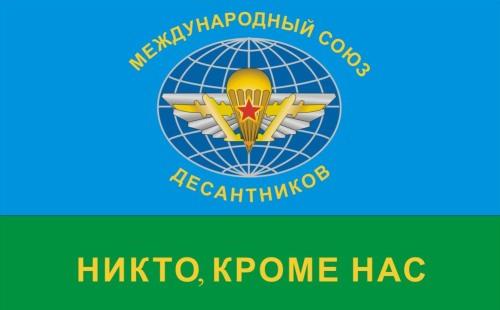 Флаг международного клуба