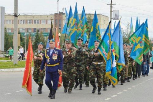 Члены клуба десантников