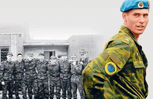 Солдаты и офицеры