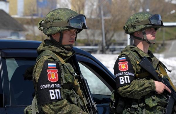 Представители военной полиции