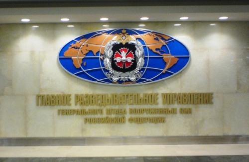 """Спецслужби виявили надсекретний підрозділ РФ, який """"дестабілізує"""" Європу — ЗМІ"""