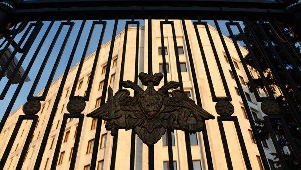 Ворота с подходящей символикой