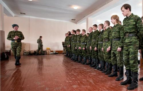 Сержант армии РФ