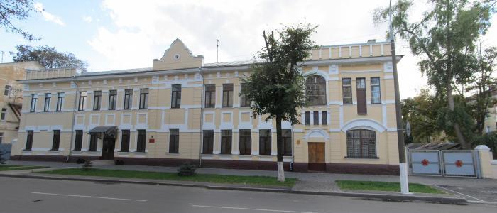 Старое здание военного комиссариата