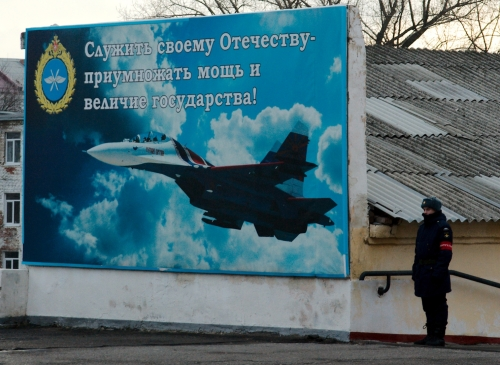 Принципы деятельности военных РФ