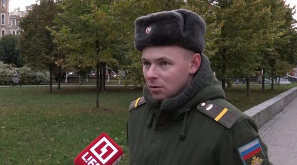 Представитель ВС РФ