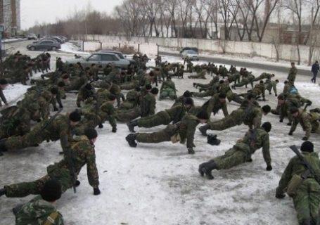 Наставление по физической подготовке в ВС РФ
