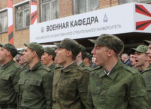 Военная кафедра МГСУ